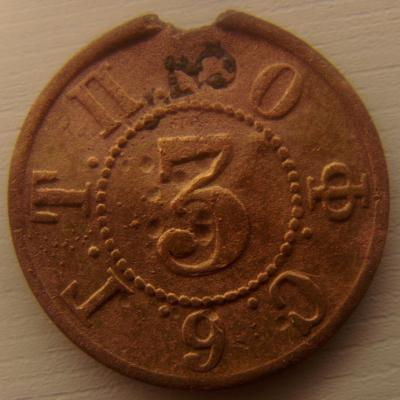 SI853693.JPG