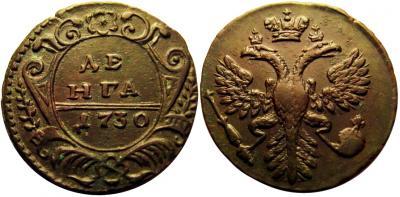 1730 - 6.jpg