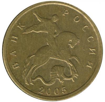 2005-бм.jpg