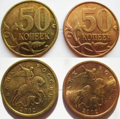 50-2002.jpg