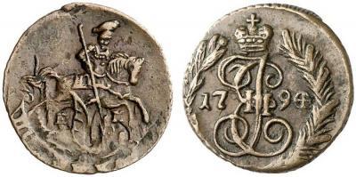 Polushka 1794-0 EM.jpg