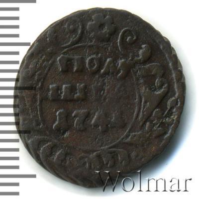 270068_1 - 1741 р..jpg