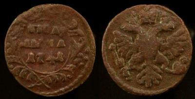 1500 р..jpg