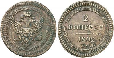 1802 2 kop overstrike on 2 kop with EM under the eagle.jpg