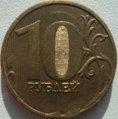 10р2011м-2.JPG
