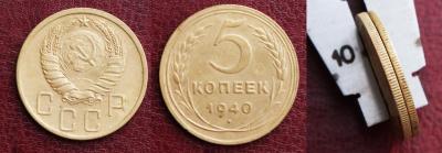 5-kopeek-1940.jpg