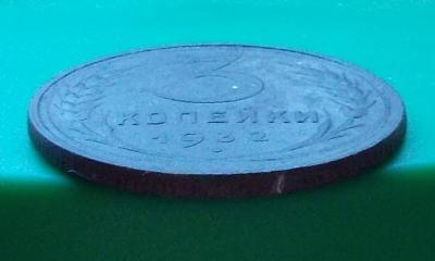 DSCN0350 1024x768.JPG