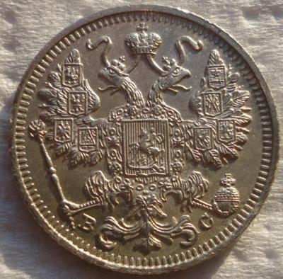 15к 1917 цфн 2.JPG