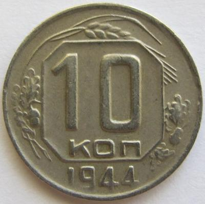16л-р.JPG
