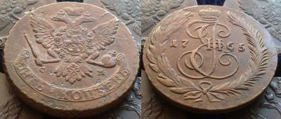 1765-4 CM (3).JPG