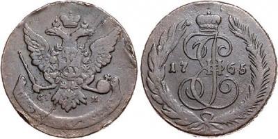 1765-4 CM (2).jpg
