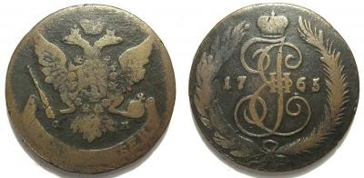 1765-4 CM (1).jpg