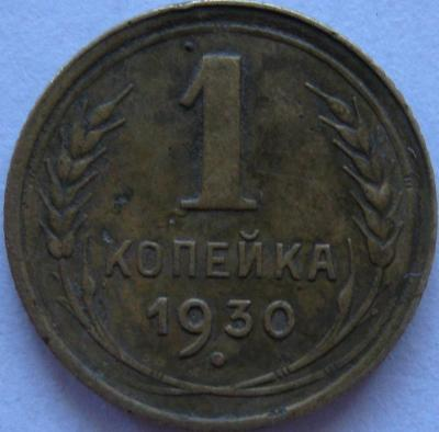 IMG_1881.JPG
