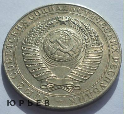 Монеты 1564.jpg