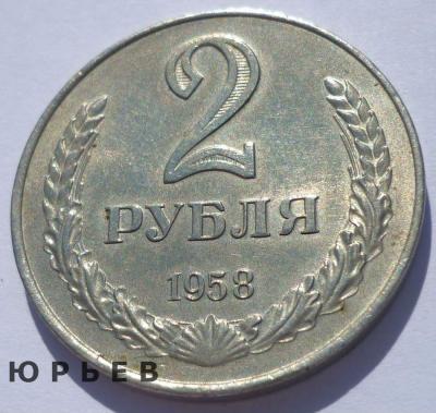 Монеты 1589.jpg