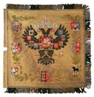 1896 Гос знамя.jpg