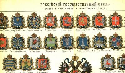 герб РИ.jpg Малый.jpg1.jpg2.jpg