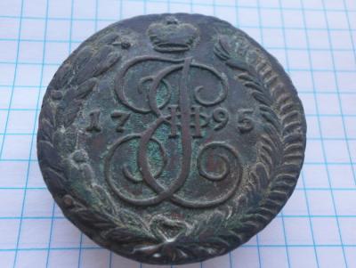5-1795 ам2.jpg