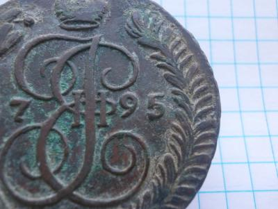 5-1795 ам.jpg