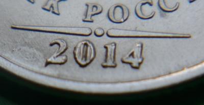 IMGP0241.JPG