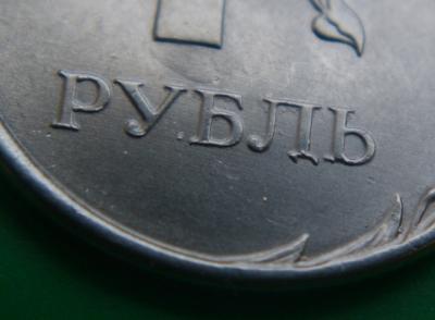IMGP0276.JPG