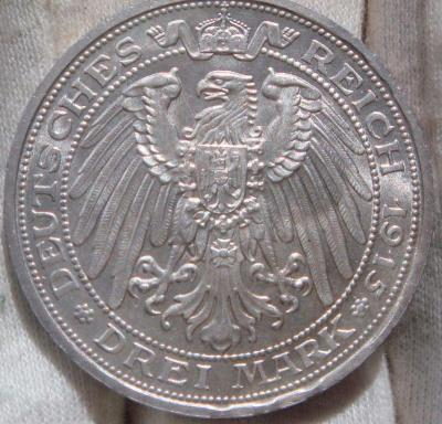 3 марки 1915 1.jpg