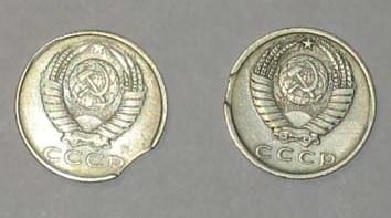 1981-1991-15 копеек-выкус-оборот.jpg