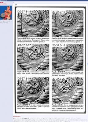post-31118-0-82414500-1407759023_thumb.jpg