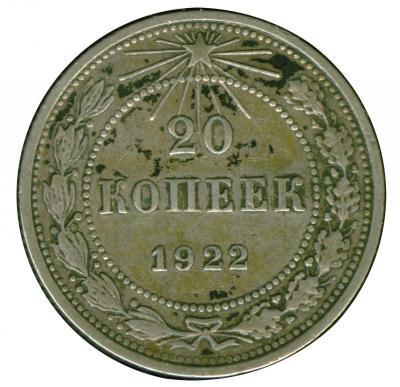 20-1922 рр.jpg