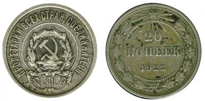 20-1922 1.jpg