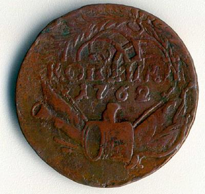 4 к 1762 р.JPG