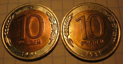 10 рублей-   6.jpg