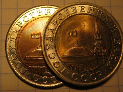 10 рублей-   8.jpg