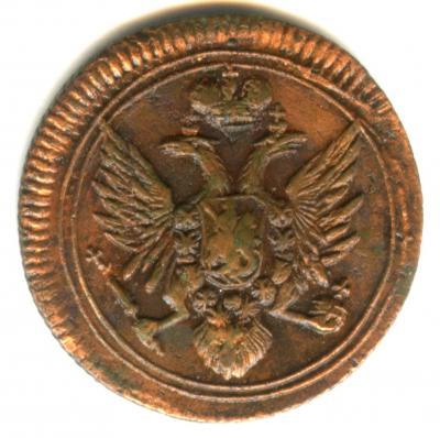 Полушка 1808 (12).jpg