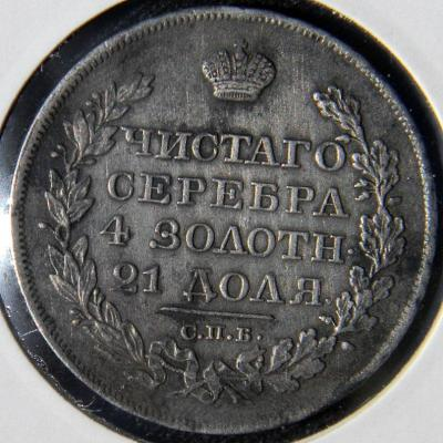 1826(1).jpg