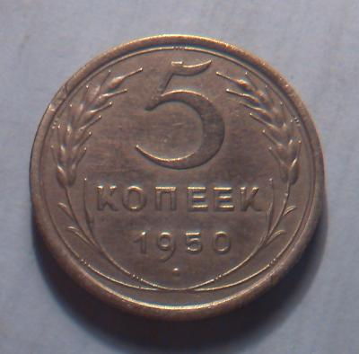 1950 (1).jpg
