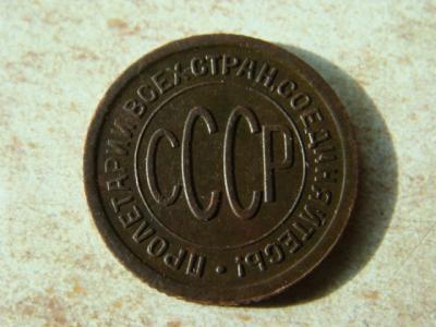 DSC03667.JPG