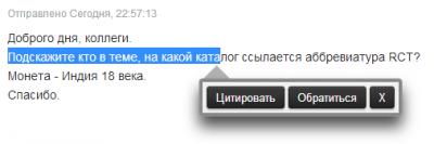 citation.png