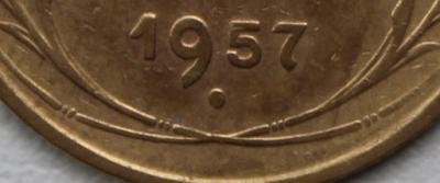 106.JPG