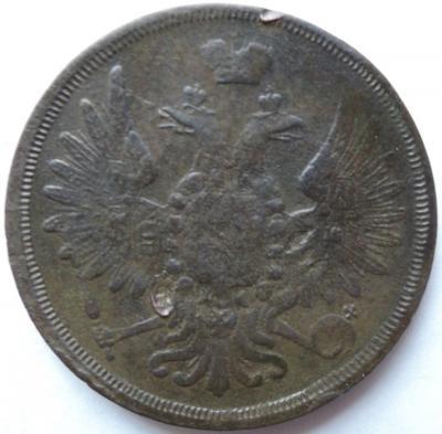 DSCN0664  3 коп. 1857 г..JPG