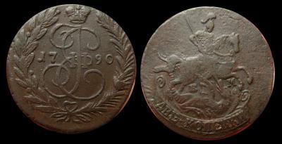 2 КОПЕЙКИ 1790.jpg