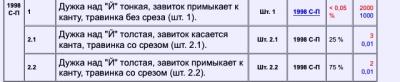нн.PNG