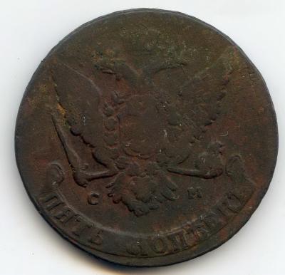 1766 передатировка003.jpg