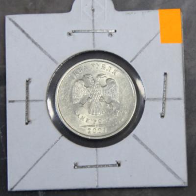 2 рубля 2008 сп.png