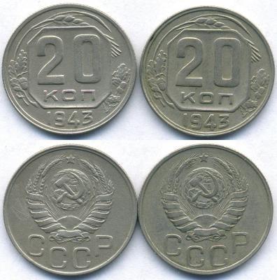 20 43.jpg