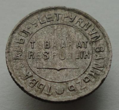 DSC07934.JPG
