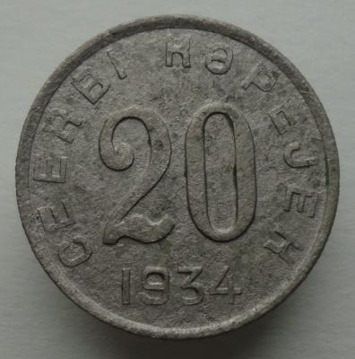 DSC07940.JPG