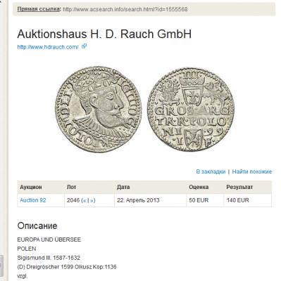 Sigismund III.PNG