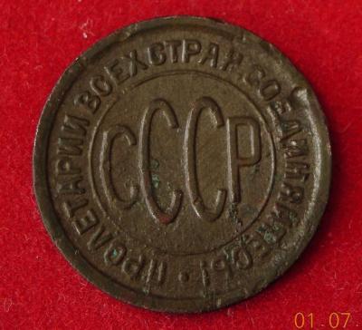 DSCN0067.JPG