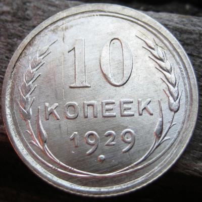 3-10-1929,1.JPG